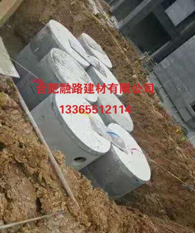 水泥涵管系列