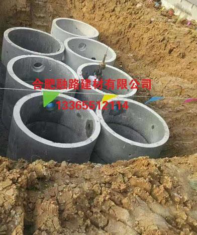 水泥涵管厂家