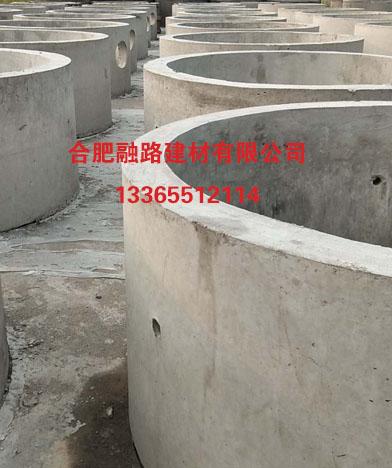 水泥预制化粪池价格