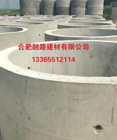 水泥预制化粪池制作