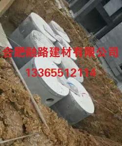 安徽水泥涵管