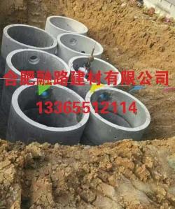 安徽公路水泥涵管