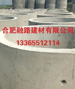 安徽钢筋水泥涵管