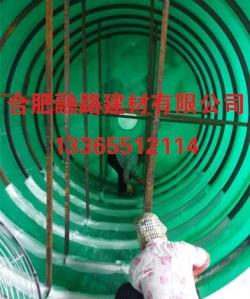 淮南模压玻璃钢化粪池