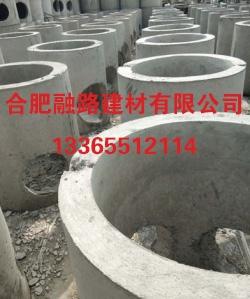 安徽水泥预制检查井