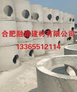 安徽预制水泥污水检查井