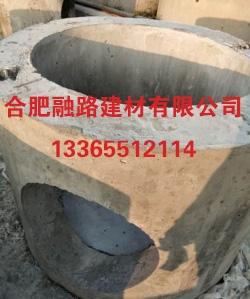 小区水泥预制检查井